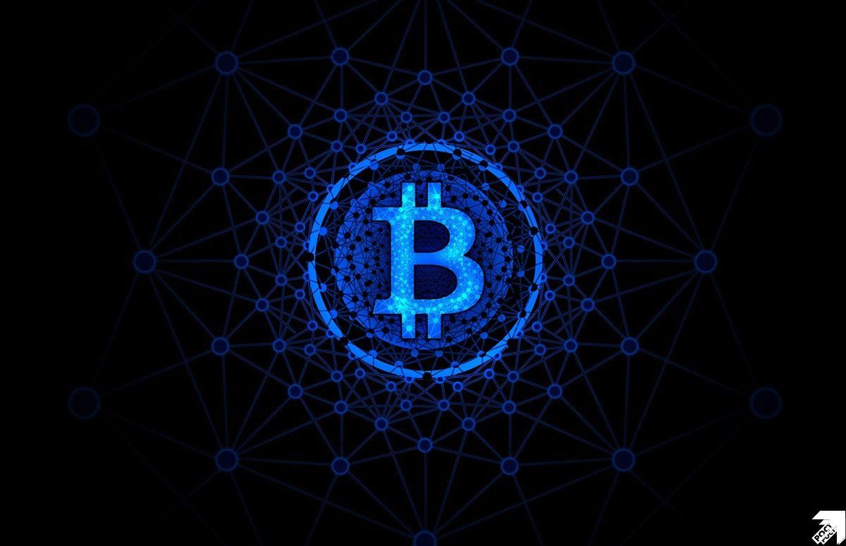 Blue Bitcoin Logo